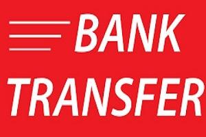 Τραπεζική μεταφορά