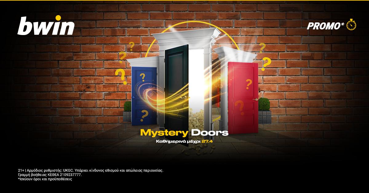 Bwin Casino: Ποια πόρτα θα σας χαρίσει ένα έπαθλο*;