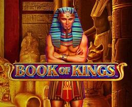 Προσφορά* στο Book of Kings κάθε Σάββατο