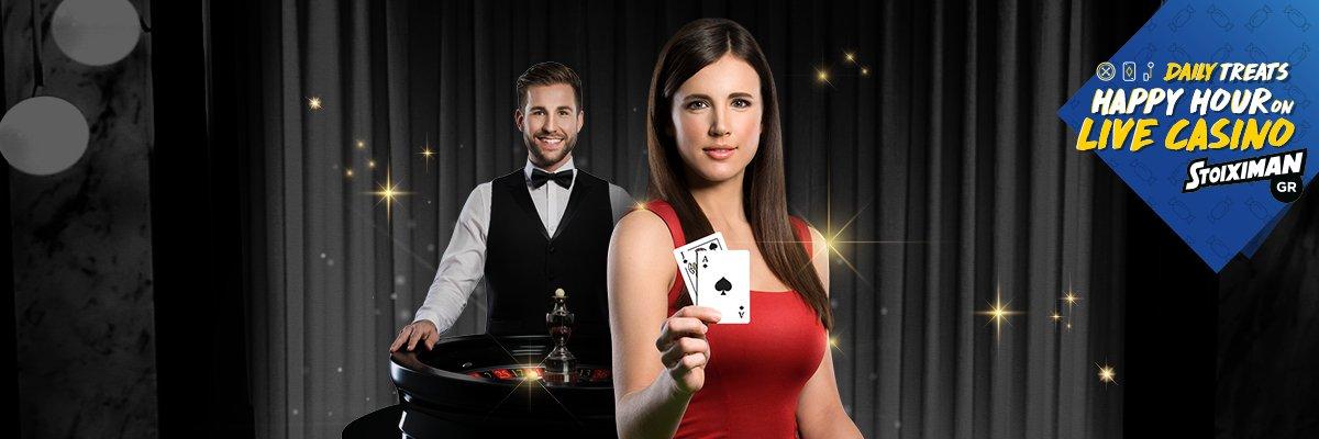 Μεγάλη *Προσφορά Happy Hour κάθε Παρασκευή στο Live Casino!